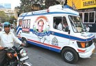 Low pulse: An EMRI 108 ambulance in AP