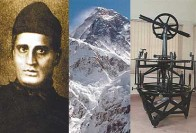 A Bengali Scaled The Everest First