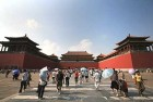Paradise regained: The impressive Forbidden City