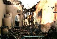 Gujarat Carnage 2002