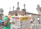 Here's Saakshi: Hyderabadis glance through the new paper