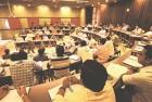 A class in progress at IIM, Ahmedabad