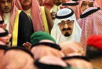 Now For A Saudi 'New Deal'