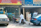 Lahore's Bio Test clinic where the surgery is performed