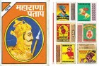 It wasn't just Air India who appropriated the maharaja, he adorns even our matchboxes, as do our historical figures