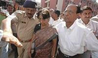 The Gujarat High Court Order Cancelling The Bail Of Mayaben Surendrabhai Kodnani