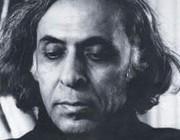 Raja Rao (1908-2006)