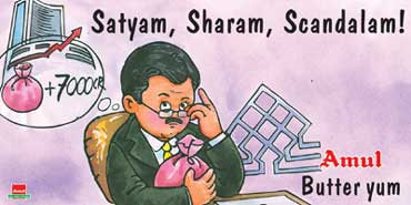satyam s scandal Satyam computer services was accused of fraud in 2009, inflating its earning and assets for years, which had adverse effects on indian stock markets the chairman of the company, ramalinga raju, reported false accounts even though it serves one-third of the 500 fortune companies, and has more than 50,000 employees worldwide.