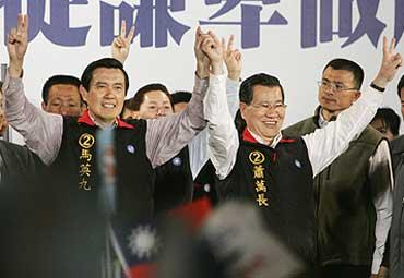 The Taiwan Model