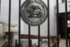 RBI Hikes Repo Rate by 0.25%, Keeps CRR Unchanged