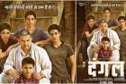 Aamir's 'Dangal' Not to Be Released in Pakistan, Say Distributors