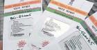 Bring ID Proof Like Aadhaar Card: UPSC To Civil Services Aspirants
