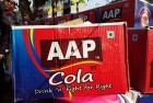 Now an AAP Cola by Beverage-Maker Inspired by Kejriwal's Party