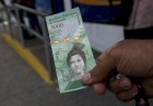Venezuela Introduces New Notes In Circulation Amid Soaring Inflation