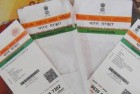 Aadhaar May Replace Voter ID, PAN To Become The Only Identification Card In Future, Says Arun Jaitley