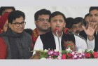 Split In Samajwadi Party Formalised, Akhilesh Faction Lays Claim To Cycle Symbol