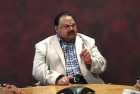 India Rejects BBC Report on Funding Pak's MQM