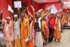 1,196 Pilgrims Leave for Amarnath Shrine
