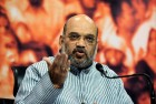 The Country Is Being Painted in 'Saffron', Unfurl Victory Flag in Delhi Too, Shah Tells BJP Workers
