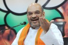 UP Police Gives Amit Shah Clean Chit In Violation Of Code Of Conduct Cases From 2014 Polls