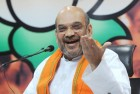 Amit Shah Kicks Off UP Poll Campaign By Targeting SP, BSP