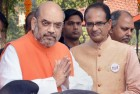 Another Acronym After SCAM: Amit Shah Merges Congress, SP, BSP To Form KASAB