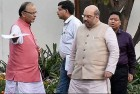 Top BJP Ministers, Leaders at RSS Meet in National Capital