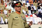 Bajwa Rakes Up Kashmir Issue, Asks Troops To Respond With Full Force