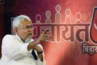 Nitish Attacks PM, Says 'Hawabaazi' Will Not Work This Time