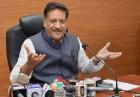 Separate Statehood for Vidarbha Not Financially Viable: Chavan