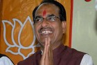 Madhya Pradesh CM To Launch Subsidised Meal Scheme At Rs 5 In 49 Districts