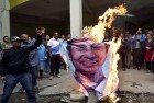 Protesting GJM Supporters Hurl Petrol Bombs At TMC Party Office, Damage Building