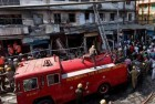 Massive Fire Breaks Out At Shopping Complex In Srinagar
