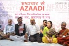 No Common Symbol For Swaraj India In 2017 MCD Polls, Says Delhi HC