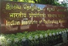 IIT Fee Hiked By 122%, Waiver for SC/ST, Disabled