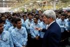 John Kerry Visits Ford's Upcoming Gujarat Plant