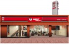 MRF To Invest Rs 4,500 Crore To Set Up Manufacturing Unit In Gujarat