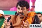 Kejriwal Has Record of Making Mistakes, Seeking Apology: Tiwari