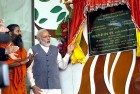 Ramdev's Institute to Lead to Wider Acceptance of Ayurveda:  PM Modi