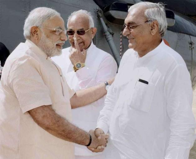 Hooda Jeered by Hostile Crowd in Modi's Presence