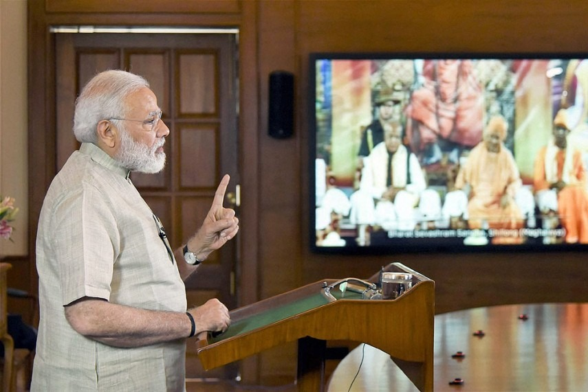 PM Modi Launches Integrated Case Management System For The Apex Court