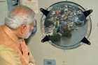 PIB Removes PM Photo From Website After Doubts Over Authenticity
