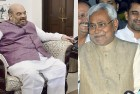 Nitish Advises Amit Shah to Practise Yoga, Stay Fit