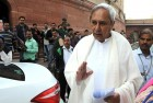 Wake-Up And Re-Connect With People, Naveen Patnaik To BJD MLAs After Panchayat Polls