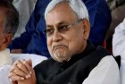 State Regulatory Commission Announces 55 % Increase In Power Tariff In Bihar