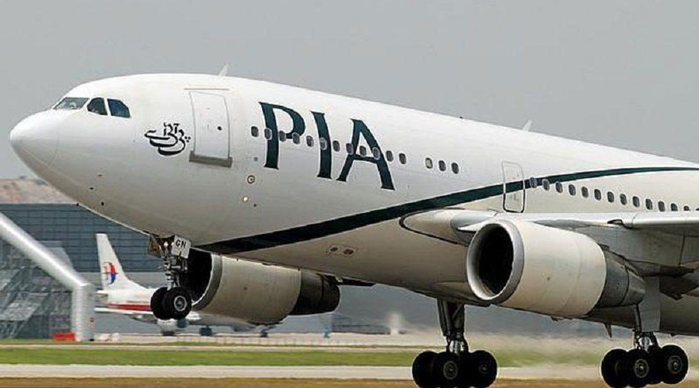 PIA Bankrupt? Pakistan Government Seeks Support To Shut Down Airlines