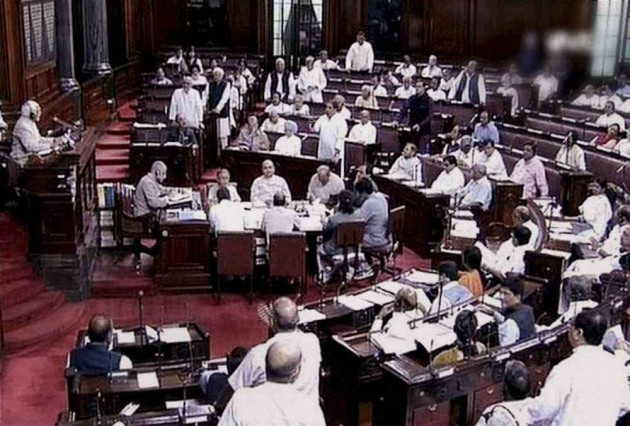 Parliament Passes Judicial Appointments Commission Bill