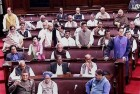 Combative Congress Disrupts Both Houses of Parliament