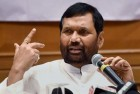 Ram Vilas Paswan Rules Out Separate Legislation To Regulate Sale Of Packaged Water, Soft Drinks Above MRP