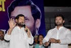 Never Liked Lalu's Tweet, Claims 'False, Mischievous': Paswan